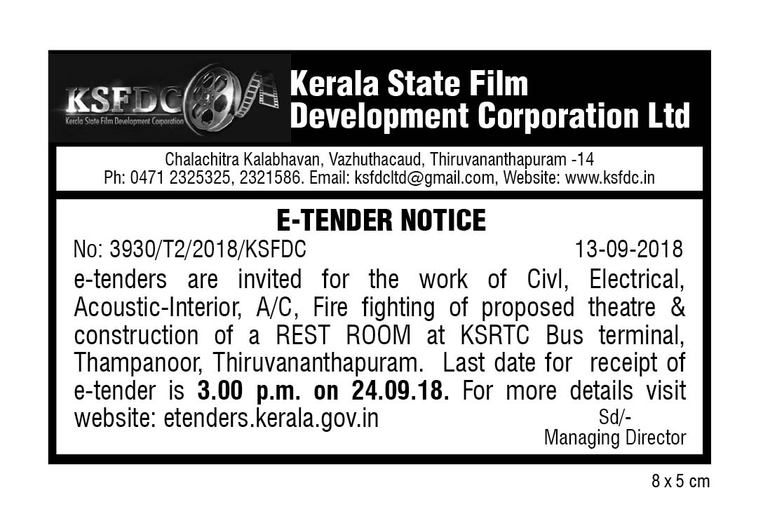 KERALA STATE FILM DEVELOPMENT CORPORATION: Tenders and Quotations